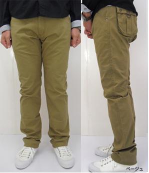 STUDIO ORIBE(スタジオオリベ) DP04-01 D-KAN PANTS Dカンパンツ ヒップ立体ポケットが人気です(ベージュ)