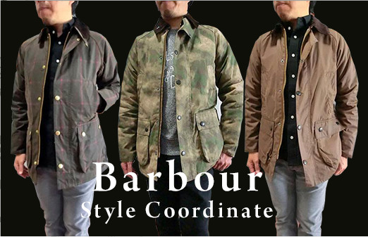 Barbour Style Coordinate