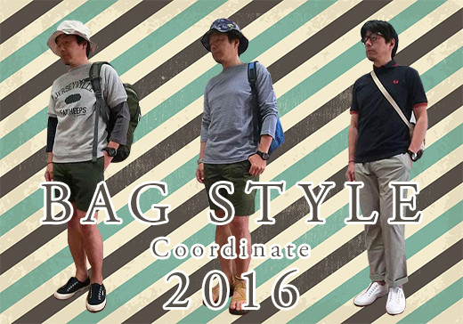 BAG Style Coordinate 2016