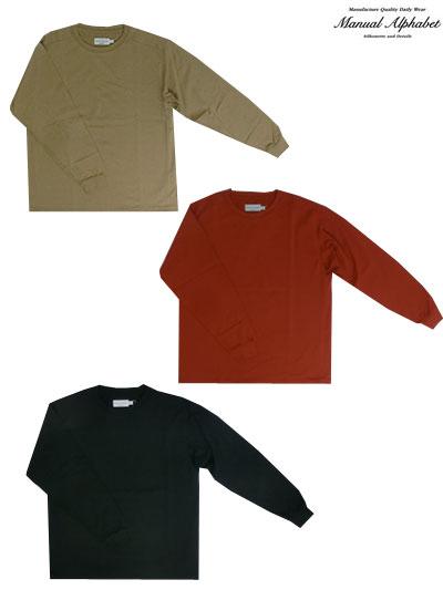 MANUAL ALPHABET マニュアルアルファベットMA-C-096 ロングスリーブTシャツ